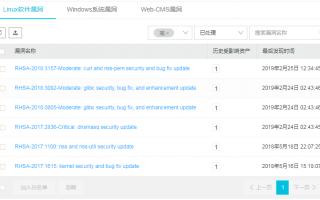 漏洞修复RHSA-2018:0805-Moderate: glibc security, bug fix, and enhancement update